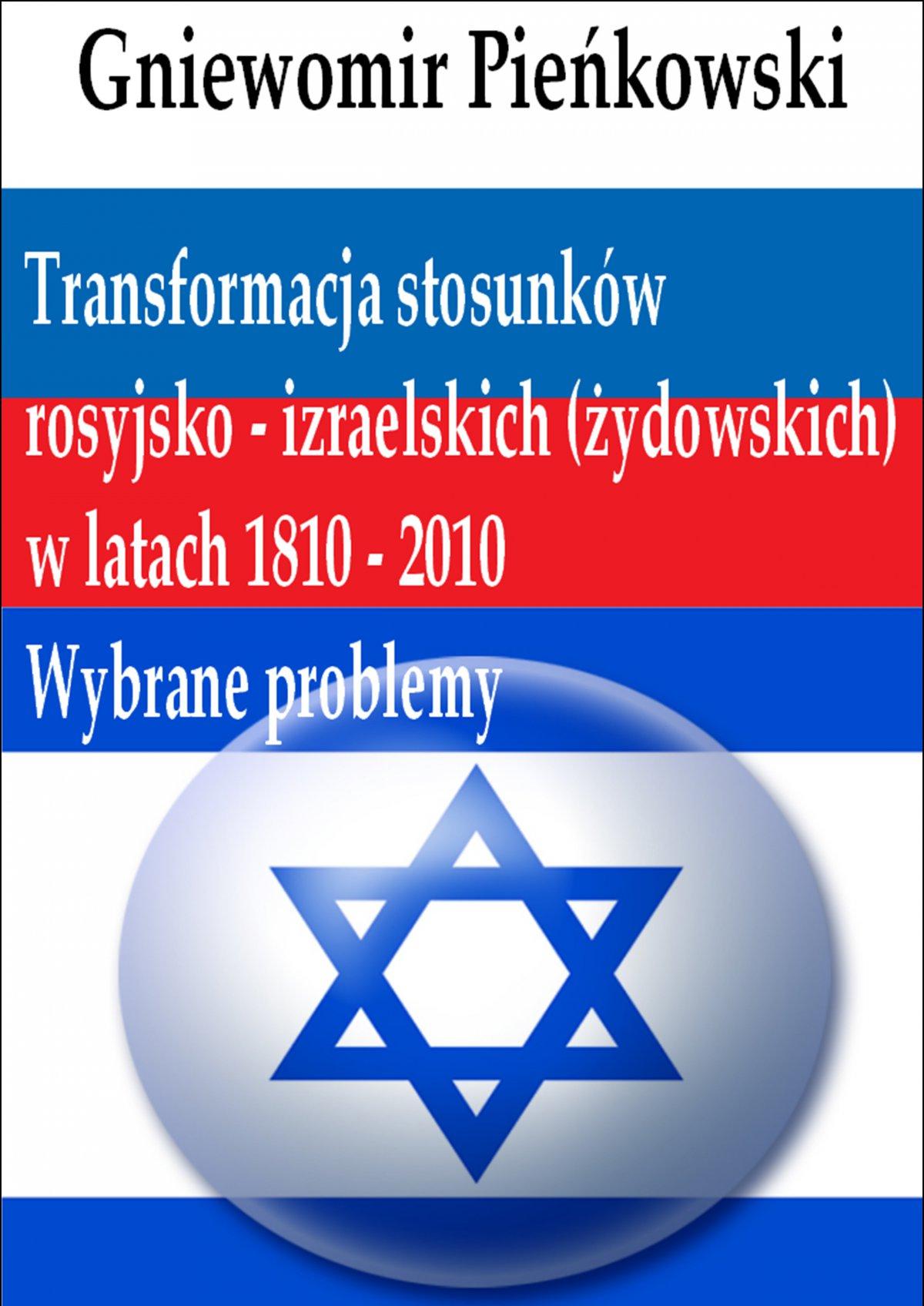 Transformacja stosunków rosyjsko - izraelskich (żydowskich) w latach 1810 - 2010: Wybrane problemy - Ebook (Książka PDF) do pobrania w formacie PDF