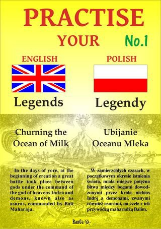 Practise Your English - Polish - Legends - Zeszyt No.1 - Ebook (Książka PDF) do pobrania w formacie PDF