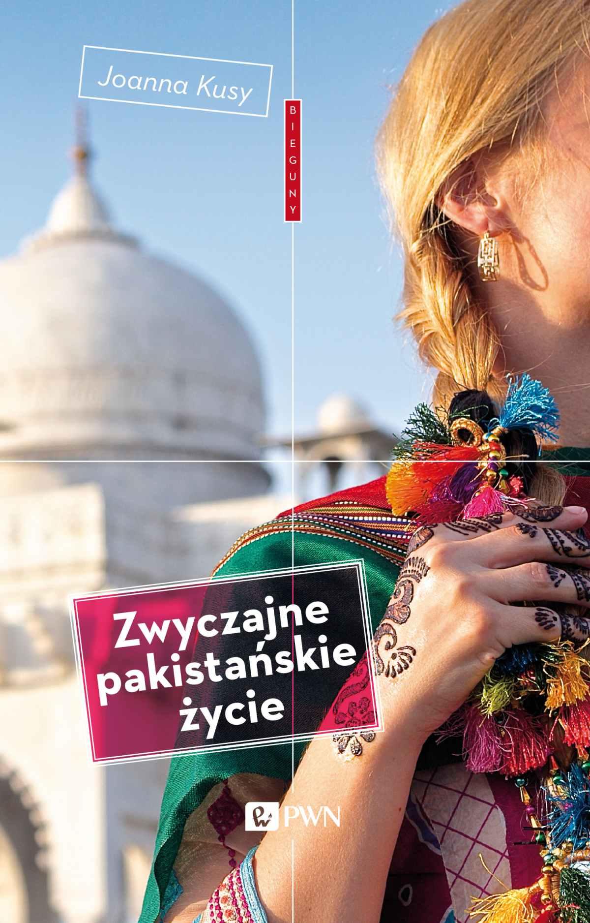Zwyczajne pakistańskie życie - Ebook (Książka EPUB) do pobrania w formacie EPUB