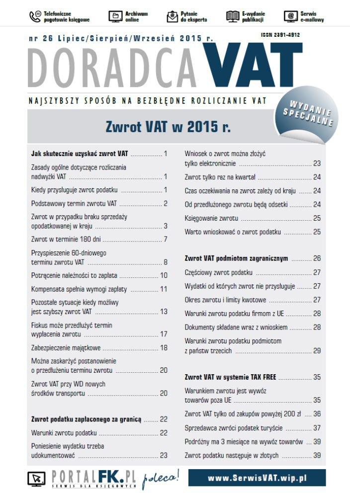 Doradca VAT - wydanie specjalne: Zwrot VAT 2015 r. - Ebook (Książka PDF) do pobrania w formacie PDF