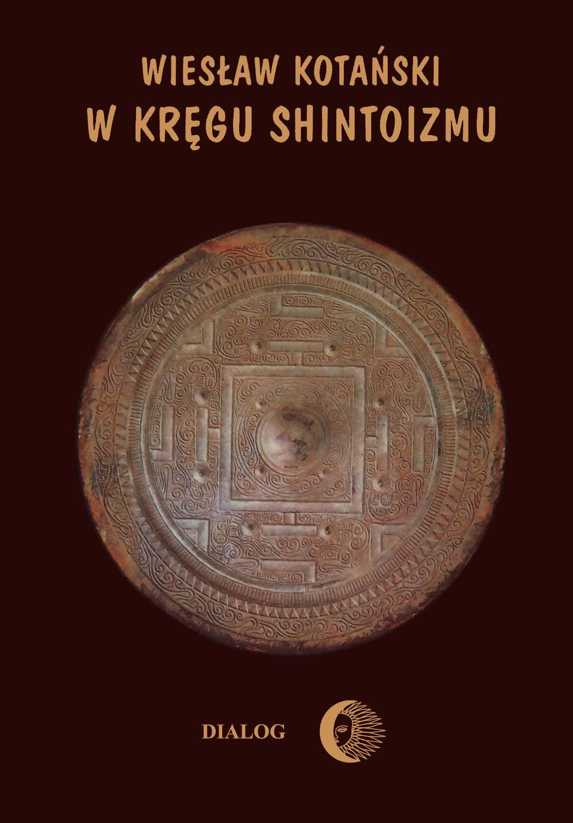 W kręgu shintoizmu. Tom 1 Przeszłość i jej tajemnice - Ebook (Książka na Kindle) do pobrania w formacie MOBI