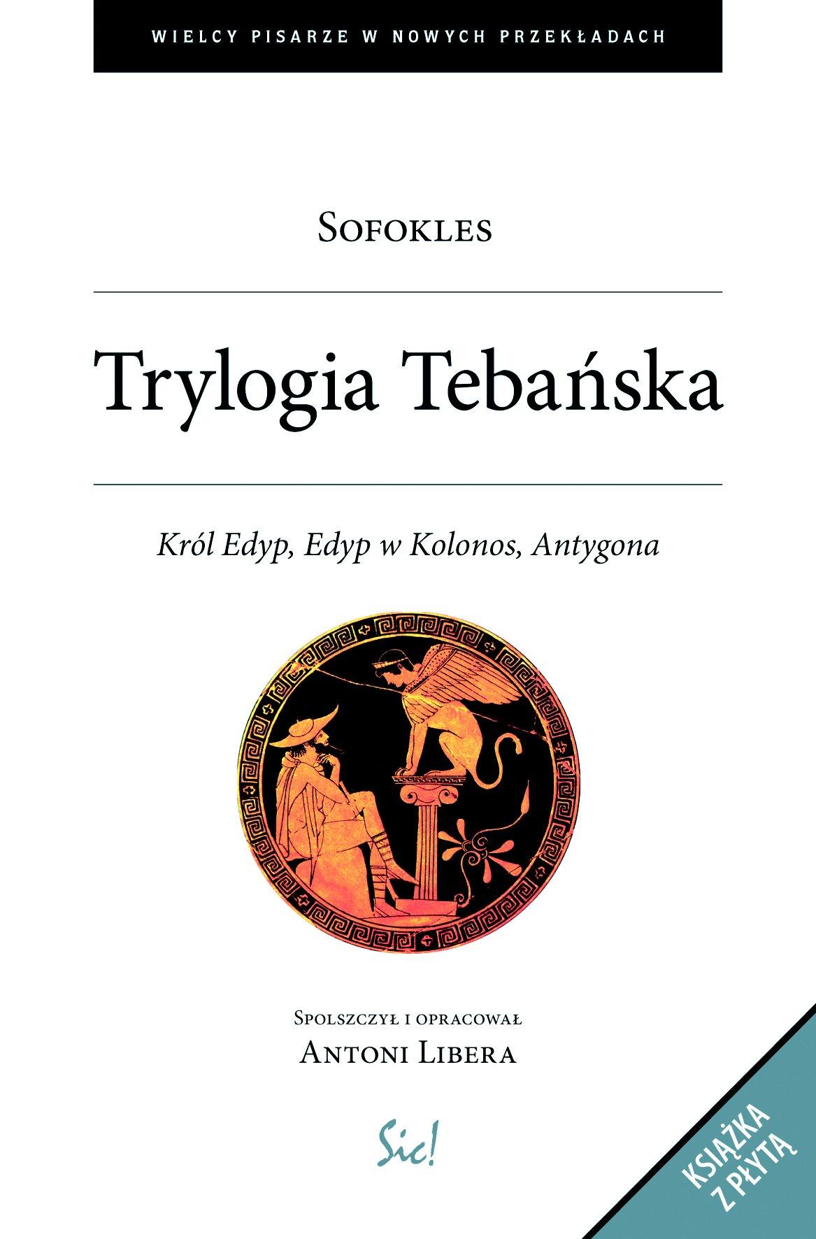 Trylogia Tebańska - Ebook (Książka na Kindle) do pobrania w formacie MOBI