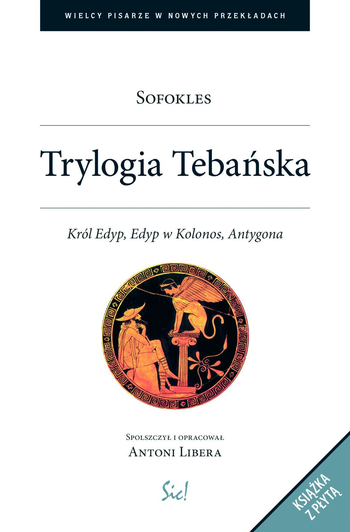 Trylogia Tebańska - Ebook (Książka EPUB) do pobrania w formacie EPUB