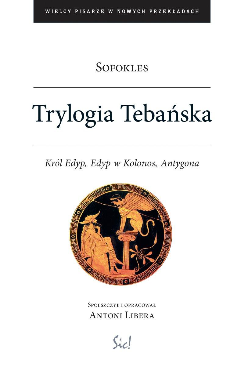 Trylogia Tebańska. Edycja multimedialna - Ebook (Książka EPUB) do pobrania w formacie EPUB
