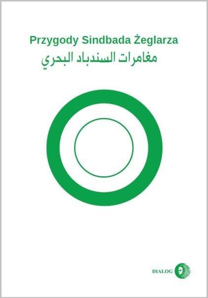Przygody Sindbada Żeglarza (wydanie polsko-arabskie) - Ebook (Książka na Kindle) do pobrania w formacie MOBI