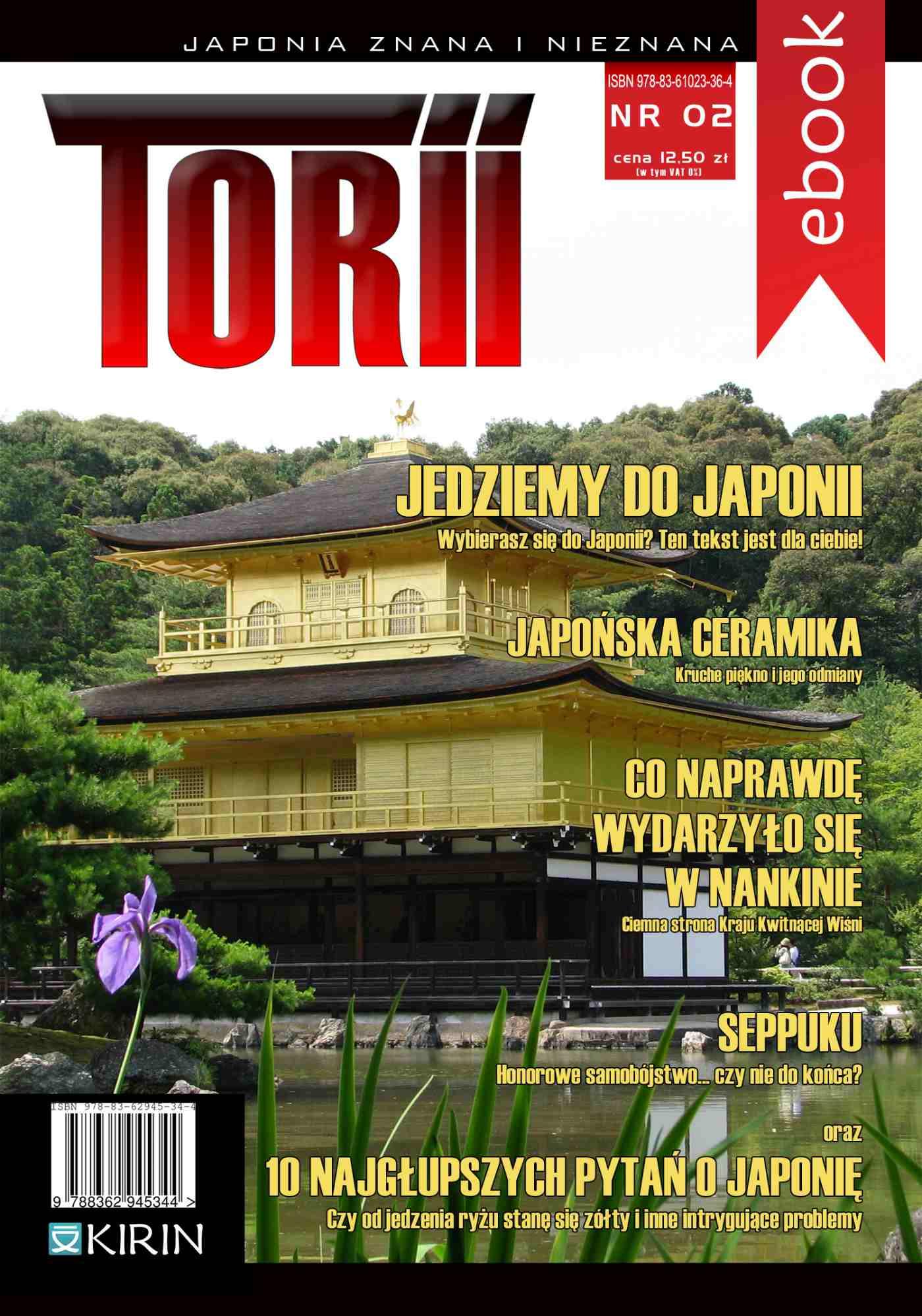 Torii. Japonia znana i nieznana #2 - Ebook (Książka na Kindle) do pobrania w formacie MOBI