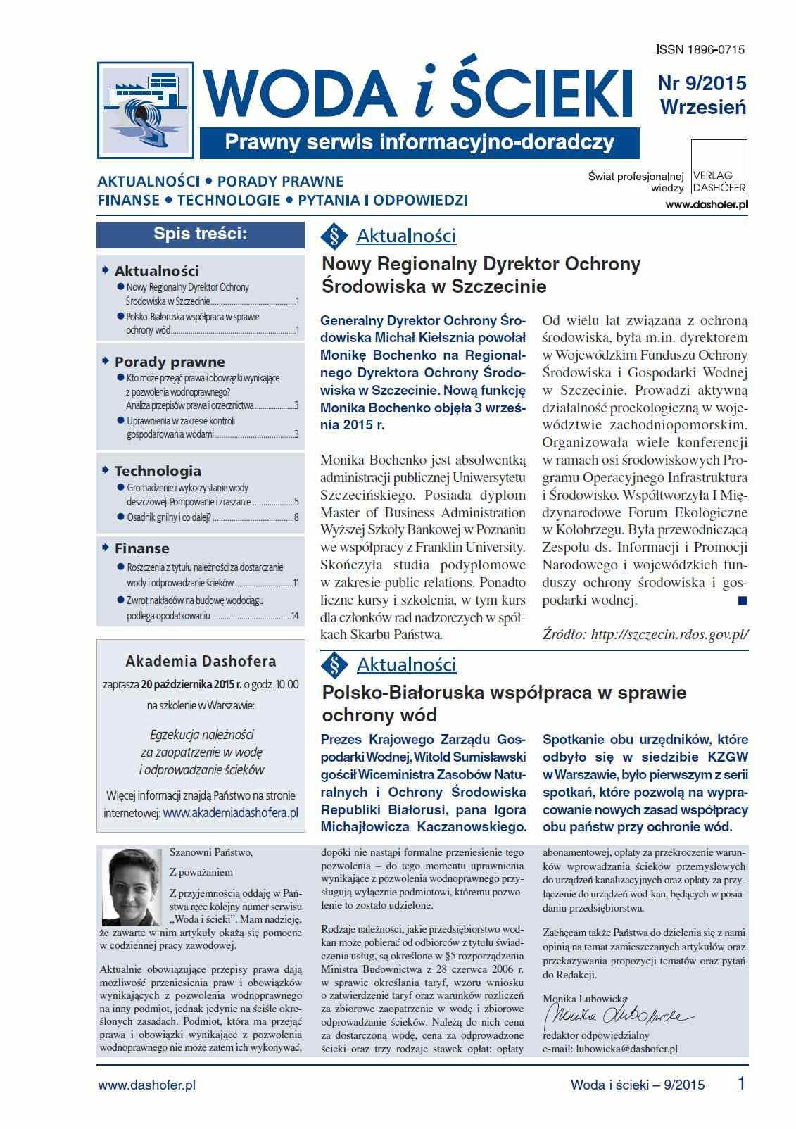 Woda i ścieki. Prawny serwis informacyjno-doradczy. Nr 9/2015 - Ebook (Książka PDF) do pobrania w formacie PDF