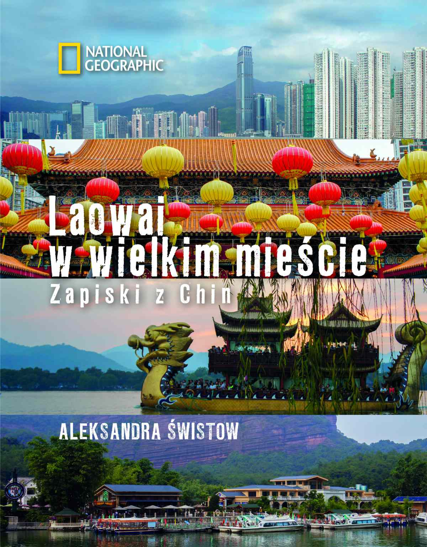 Laowai w wielkim mieście. Zapiski z Chin - Ebook (Książka na Kindle) do pobrania w formacie MOBI