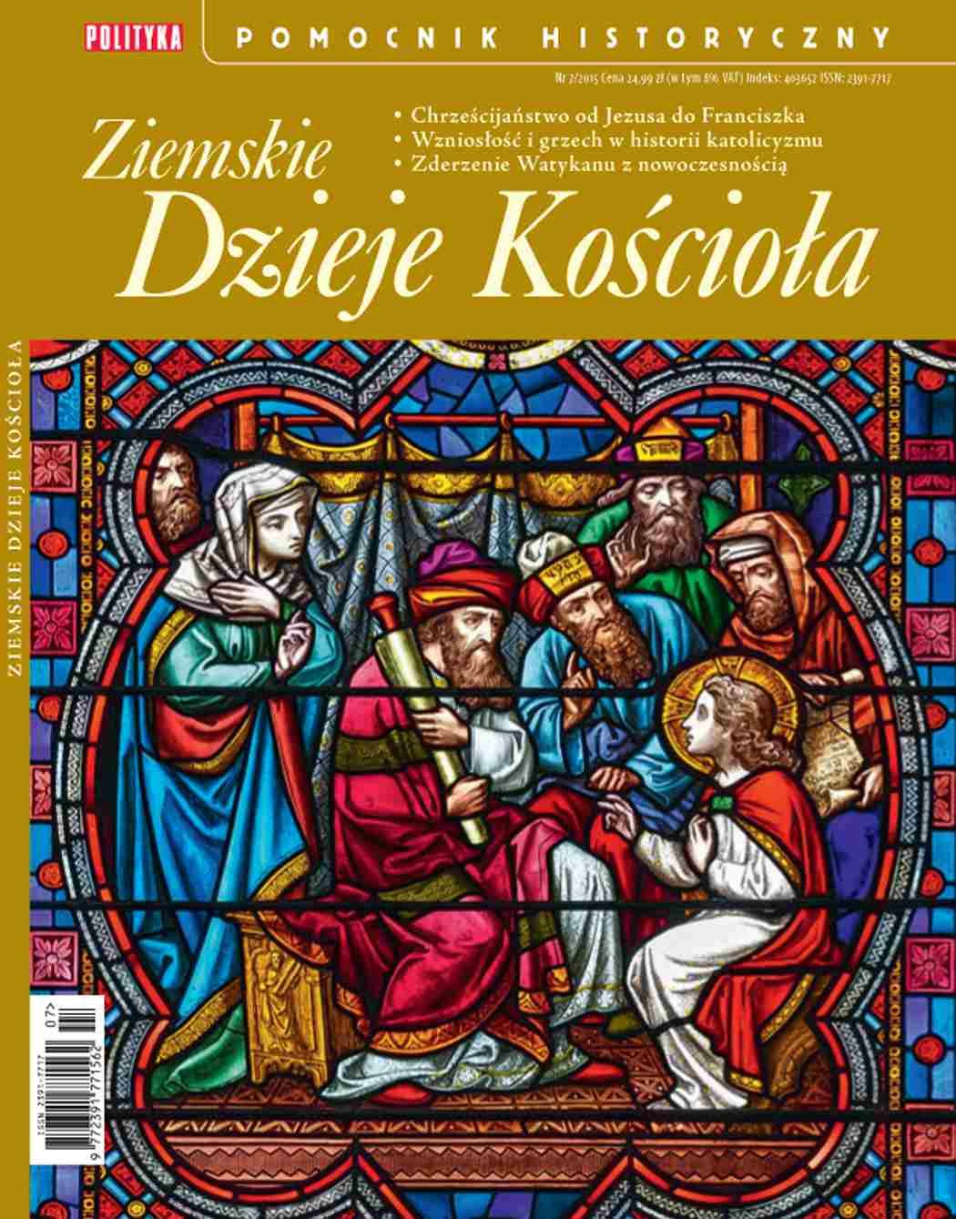Pomocnik Historyczny. Ziemskie Dzieje Kościoła - Ebook (Książka PDF) do pobrania w formacie PDF