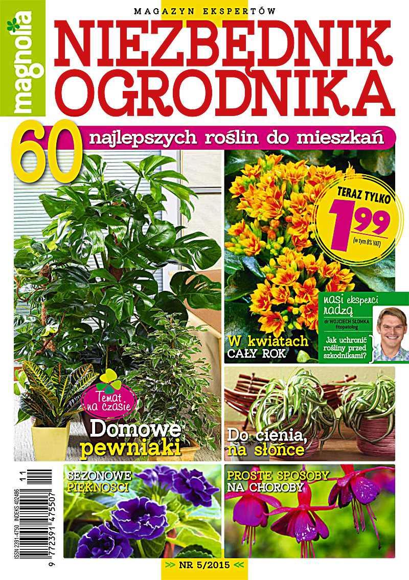Niezbędnik Ogrodnika 5/2015 - Ebook (Książka PDF) do pobrania w formacie PDF