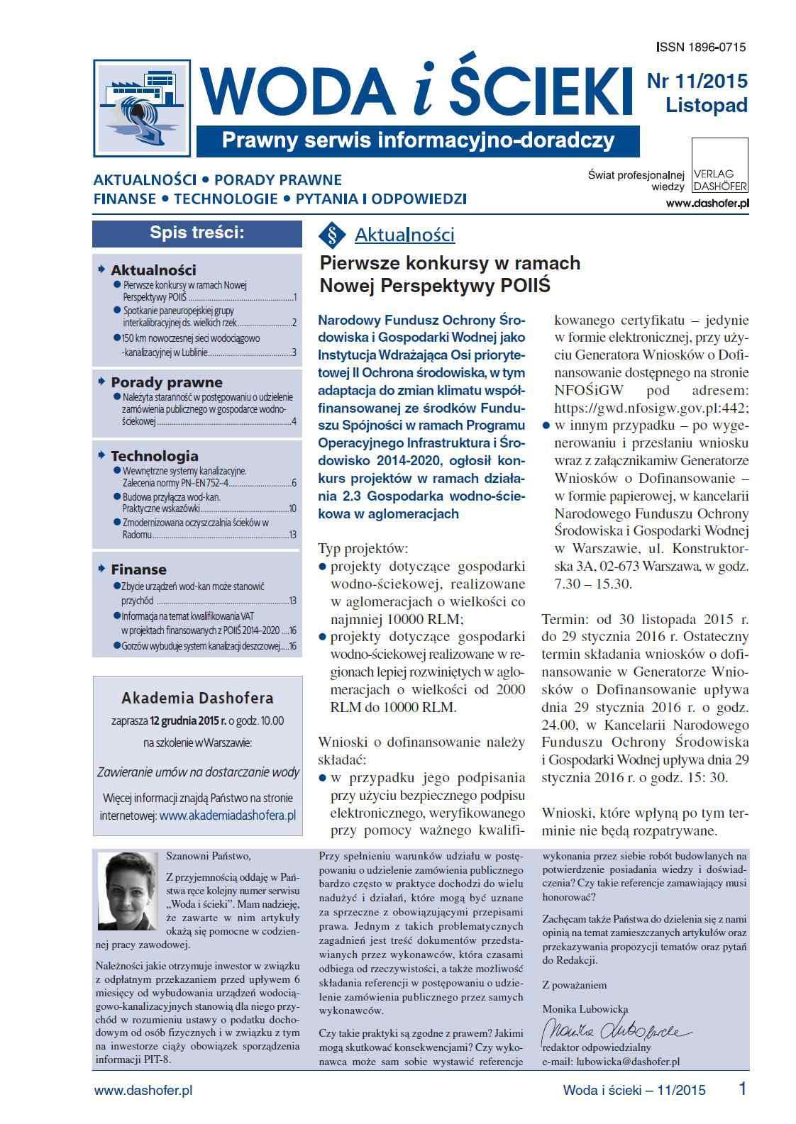 Woda i ścieki. Prawny serwis informacyjno-doradczy. Nr 11/2015 - Ebook (Książka PDF) do pobrania w formacie PDF