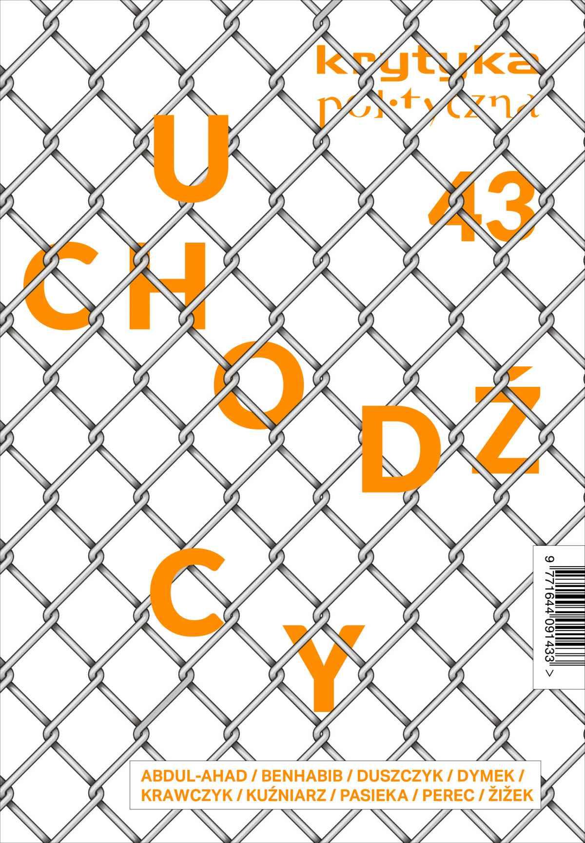 """Krytyka Polityczna nr 43 """"Uchodźcy"""" - Ebook (Książka EPUB) do pobrania w formacie EPUB"""