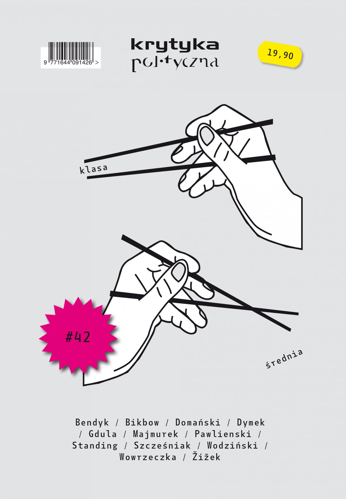 Krytyka Polityczna nr 42: Klasa średnia - ktokolwiek widział, ktokolwiek wie? - Ebook (Książka EPUB) do pobrania w formacie EPUB