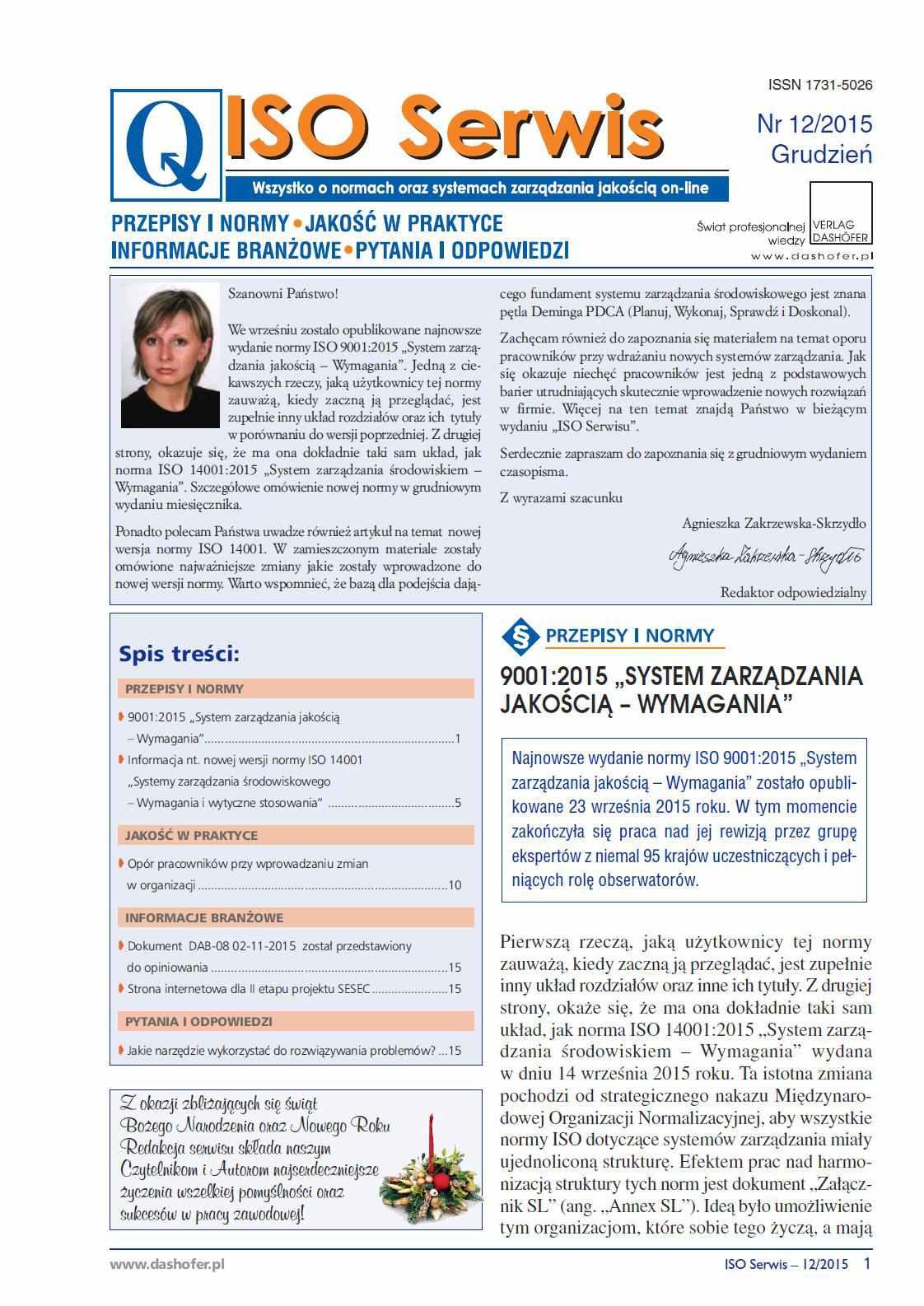 ISO Serwis. Wszystko o normach i systemach zarządzania jakością. Nr 12/2015 - Ebook (Książka PDF) do pobrania w formacie PDF