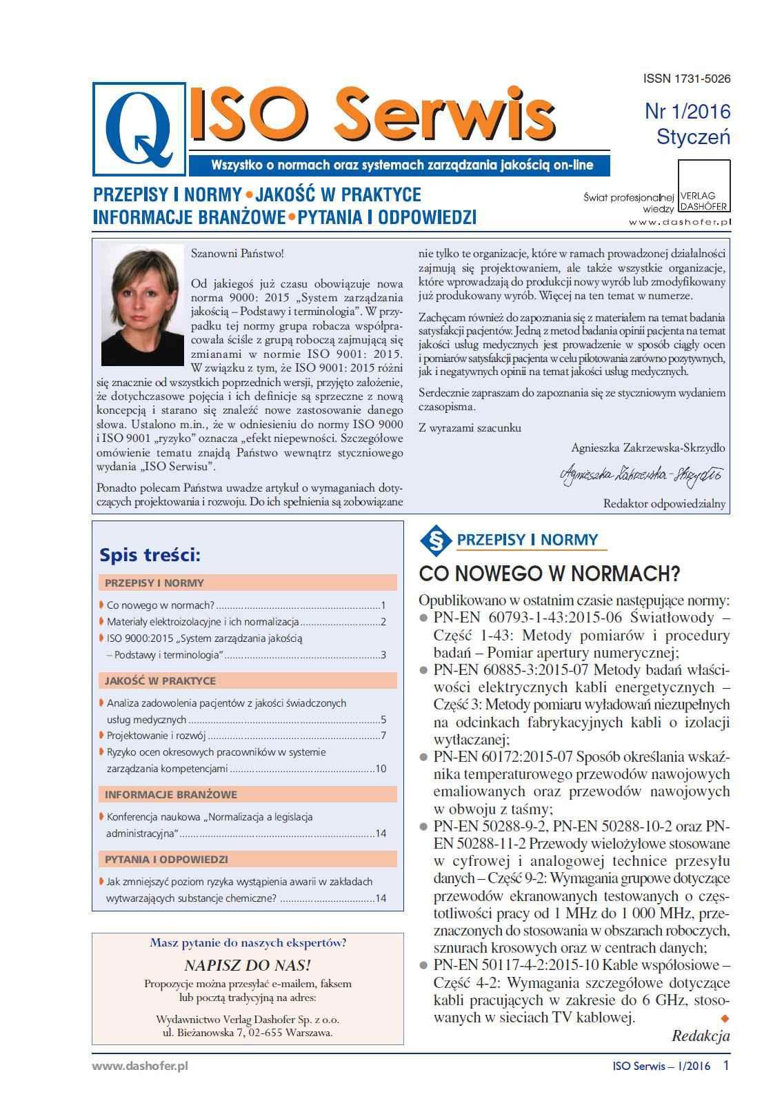 ISO Serwis. Wszystko o normach i systemach zarządzania jakością. Nr 1/2016 - Ebook (Książka PDF) do pobrania w formacie PDF