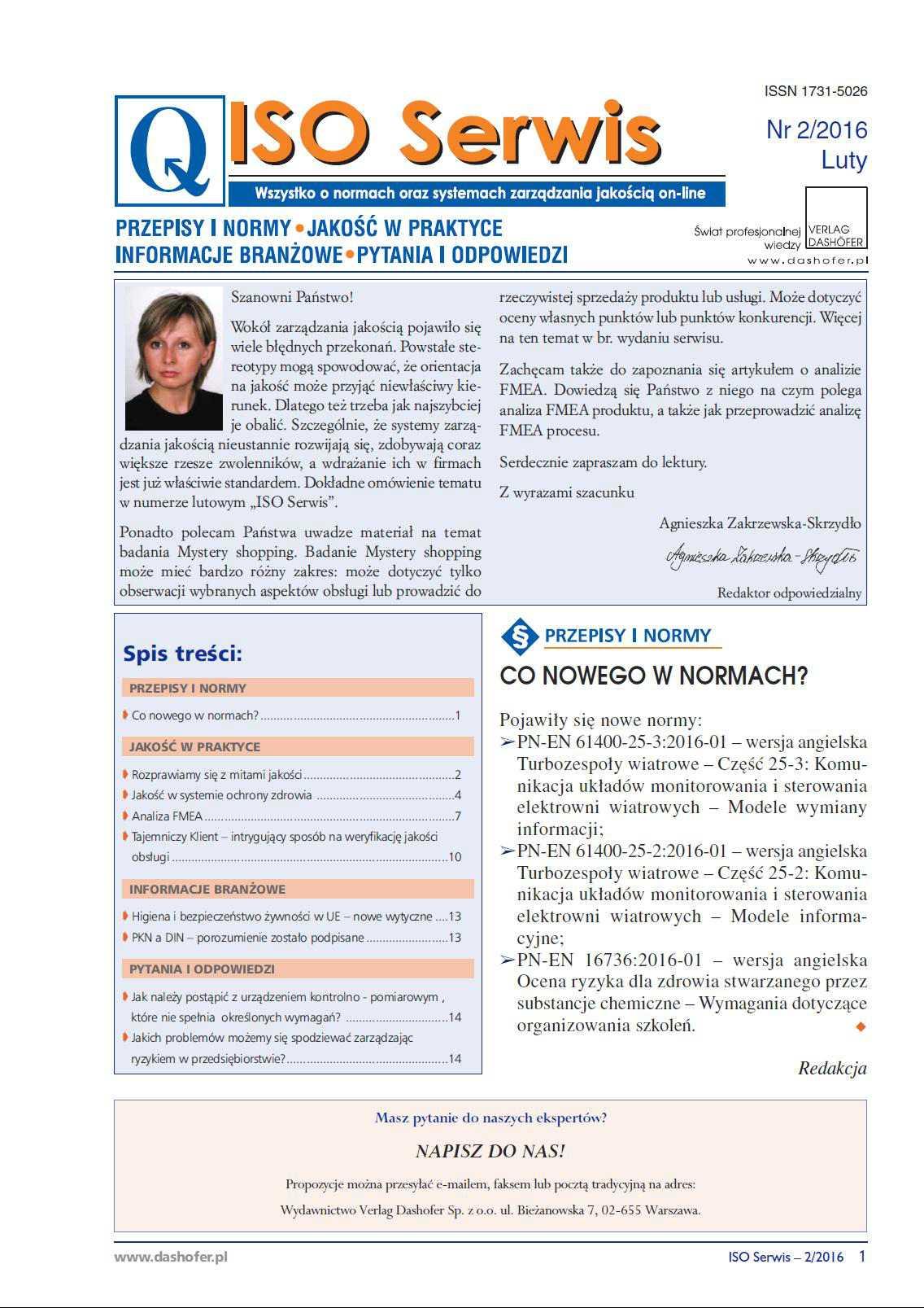 ISO Serwis. Wszystko o normach i systemach zarządzania jakością. Nr 2/2016 - Ebook (Książka PDF) do pobrania w formacie PDF