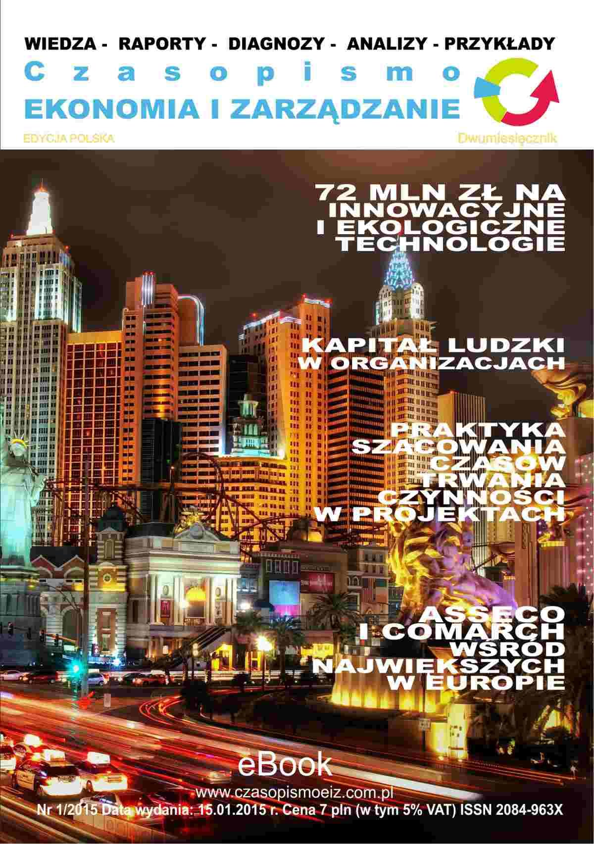 """Czasopismo """"Ekonomia i Zarządzanie"""" nr 1/2015 - Ebook (Książka PDF) do pobrania w formacie PDF"""