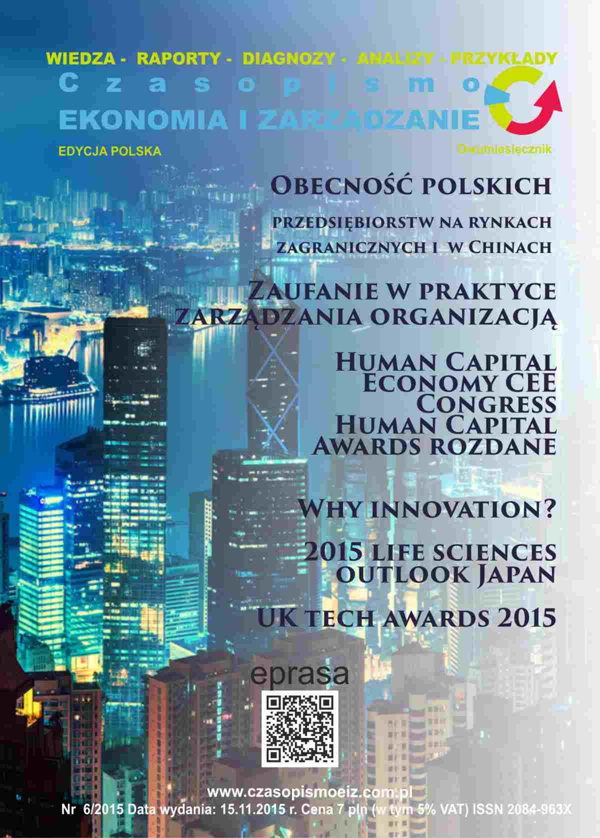 """Czasopismo """"Ekonomia i Zarządzanie"""" nr 6/ 2015 - Ebook (Książka PDF) do pobrania w formacie PDF"""