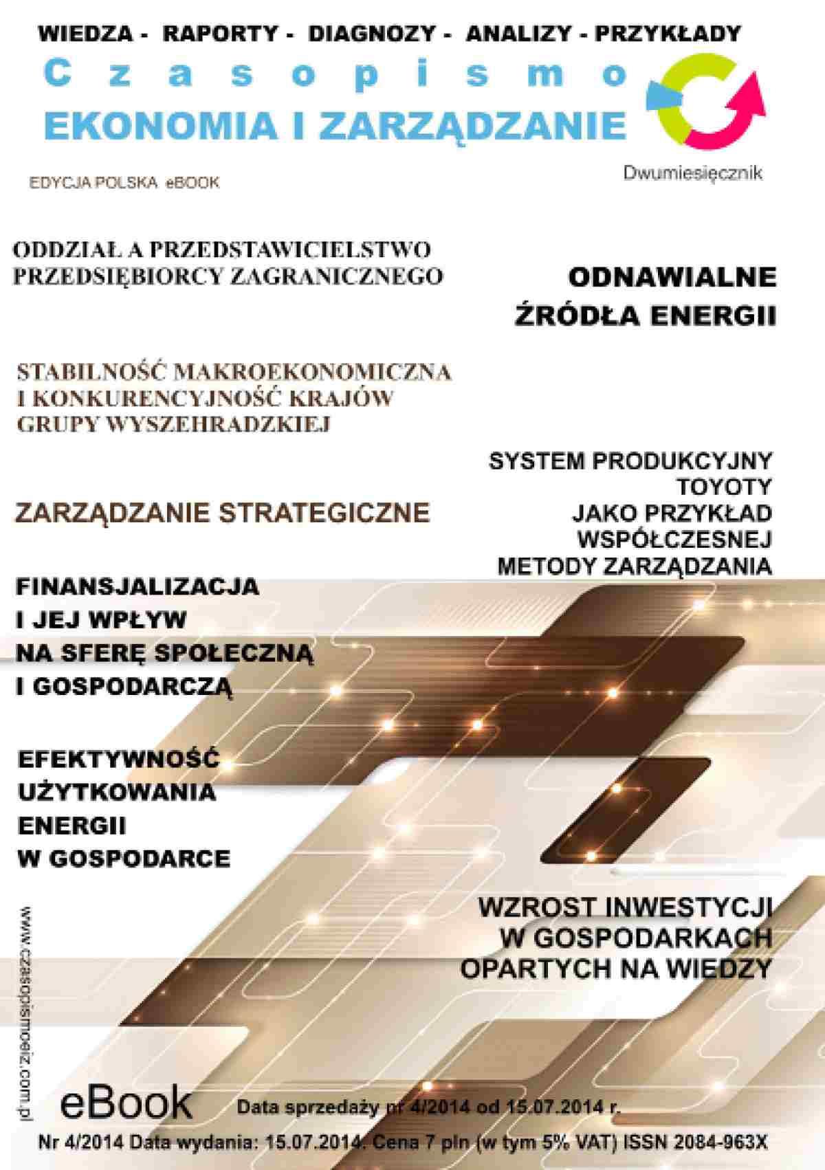 """Czasopismo """"Ekonomia i Zarządzanie"""" nr 4/2014 - Ebook (Książka PDF) do pobrania w formacie PDF"""