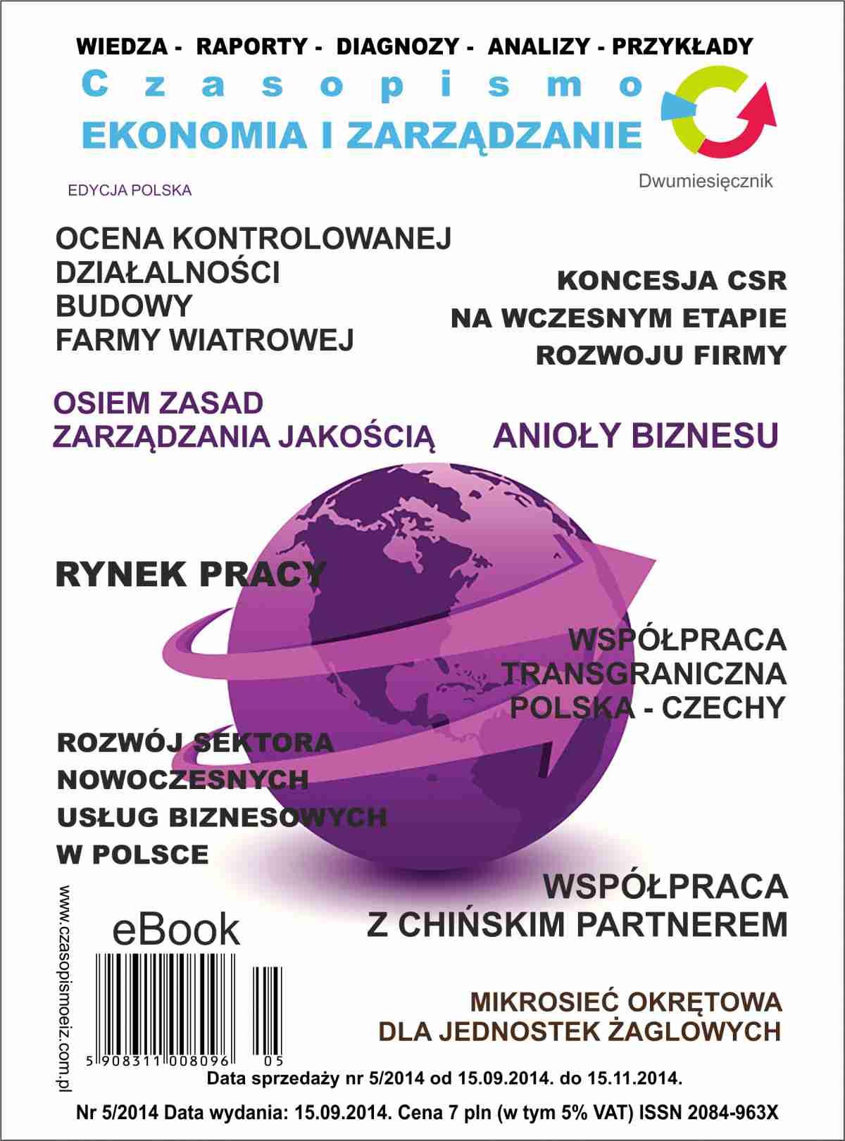 """Czasopismo """"Ekonomia i Zarządzanie"""" nr 5/2014 - Ebook (Książka PDF) do pobrania w formacie PDF"""