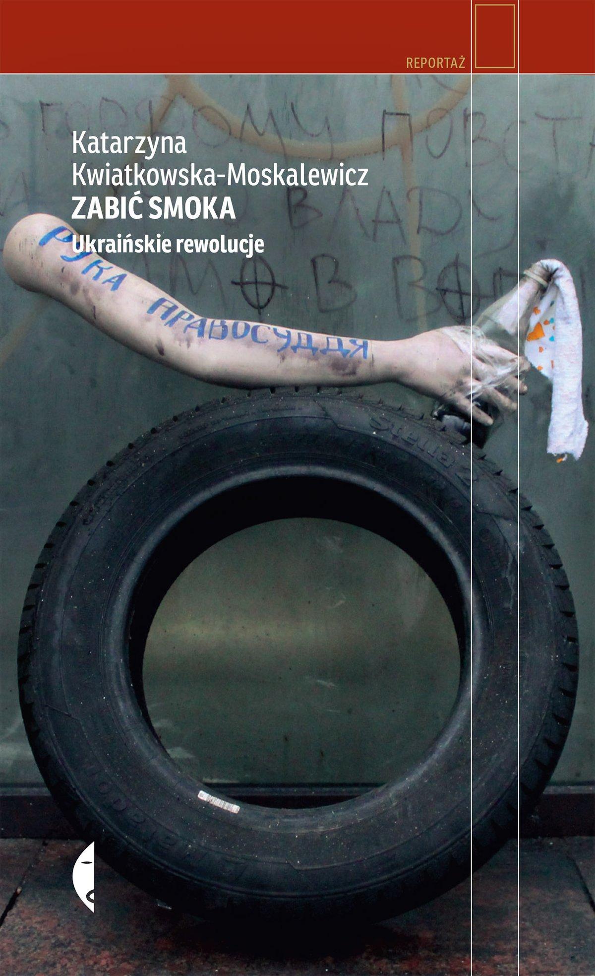Zabić smoka - Ebook (Książka na Kindle) do pobrania w formacie MOBI