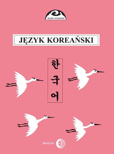 Język koreański. Część II. Kurs dla zaawansowanych - Ebook (Książka PDF) do pobrania w formacie PDF