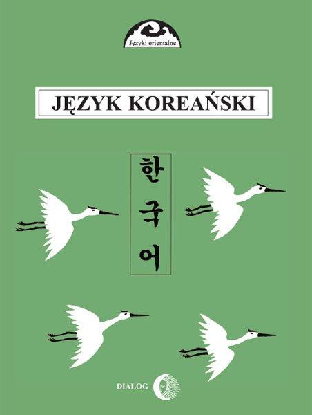 Język koreański. Część I. Kurs podstawowy - Ebook (Książka PDF) do pobrania w formacie PDF