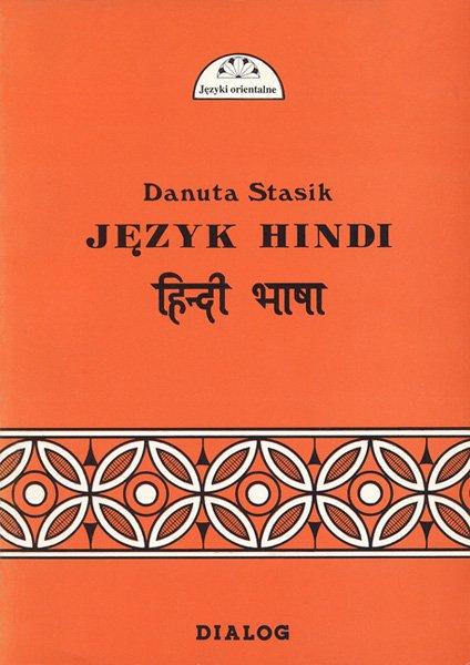 Język hindi. Część I. Kurs podstawowy - Ebook (Książka PDF) do pobrania w formacie PDF