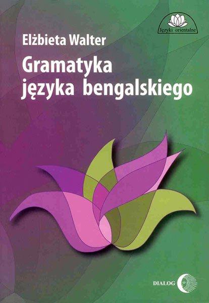 Gramatyka języka bengalskiego - Ebook (Książka PDF) do pobrania w formacie PDF
