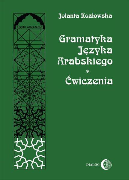 Gramatyka języka arabskiego. Ćwiczenia - Ebook (Książka PDF) do pobrania w formacie PDF