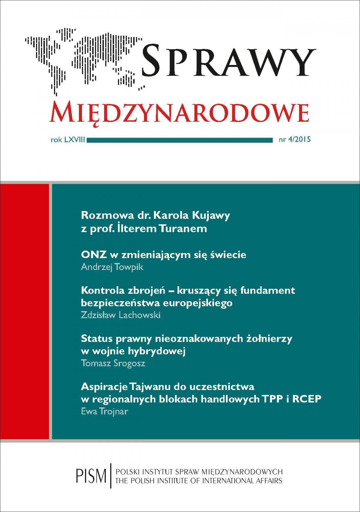 Sprawy Międzynarodowe, nr 4/2015 - Ebook (Książka PDF) do pobrania w formacie PDF