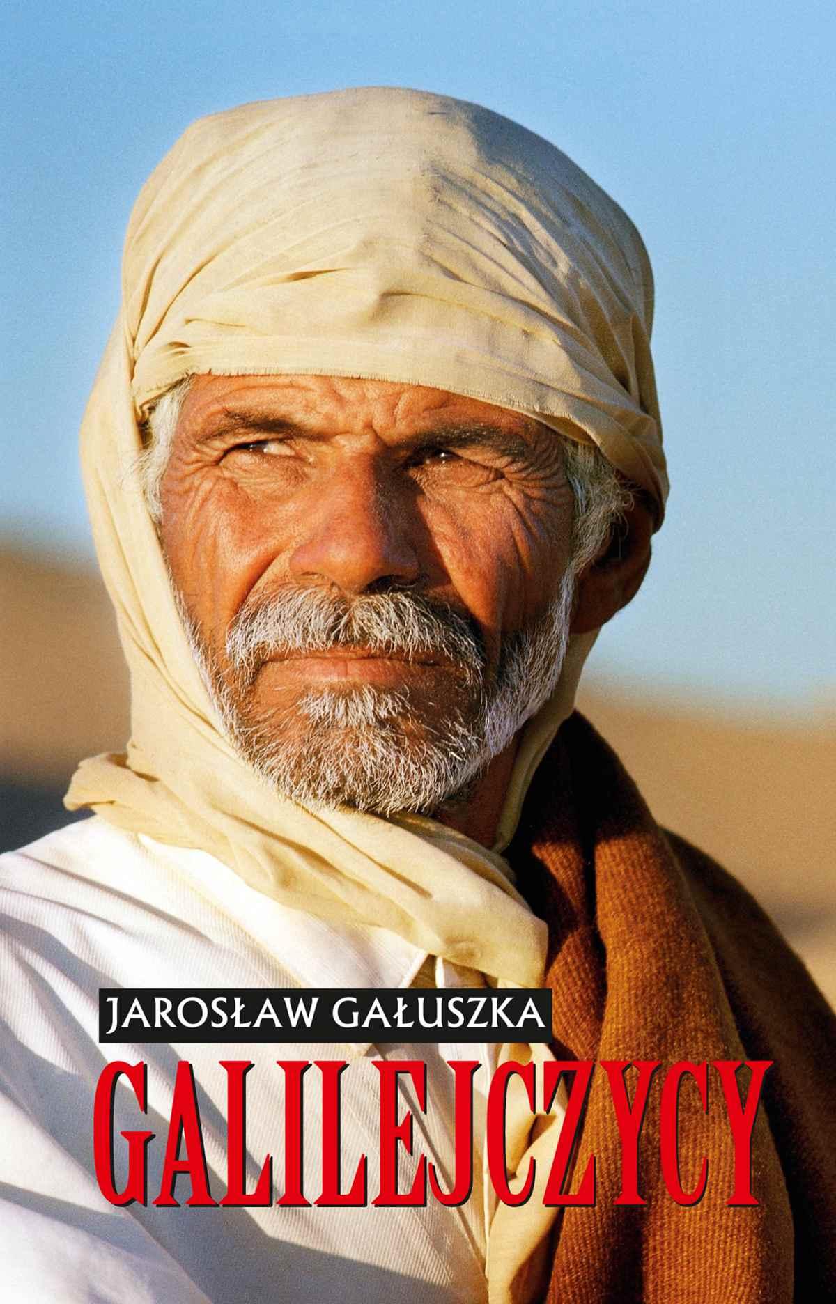 Galilejczycy - Ebook (Książka EPUB) do pobrania w formacie EPUB