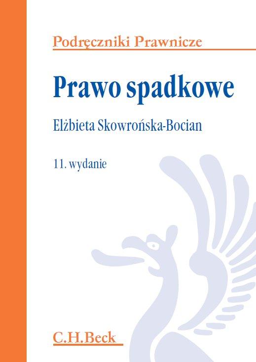 Prawo spadkowe. Wydanie 11 - Ebook (Książka PDF) do pobrania w formacie PDF