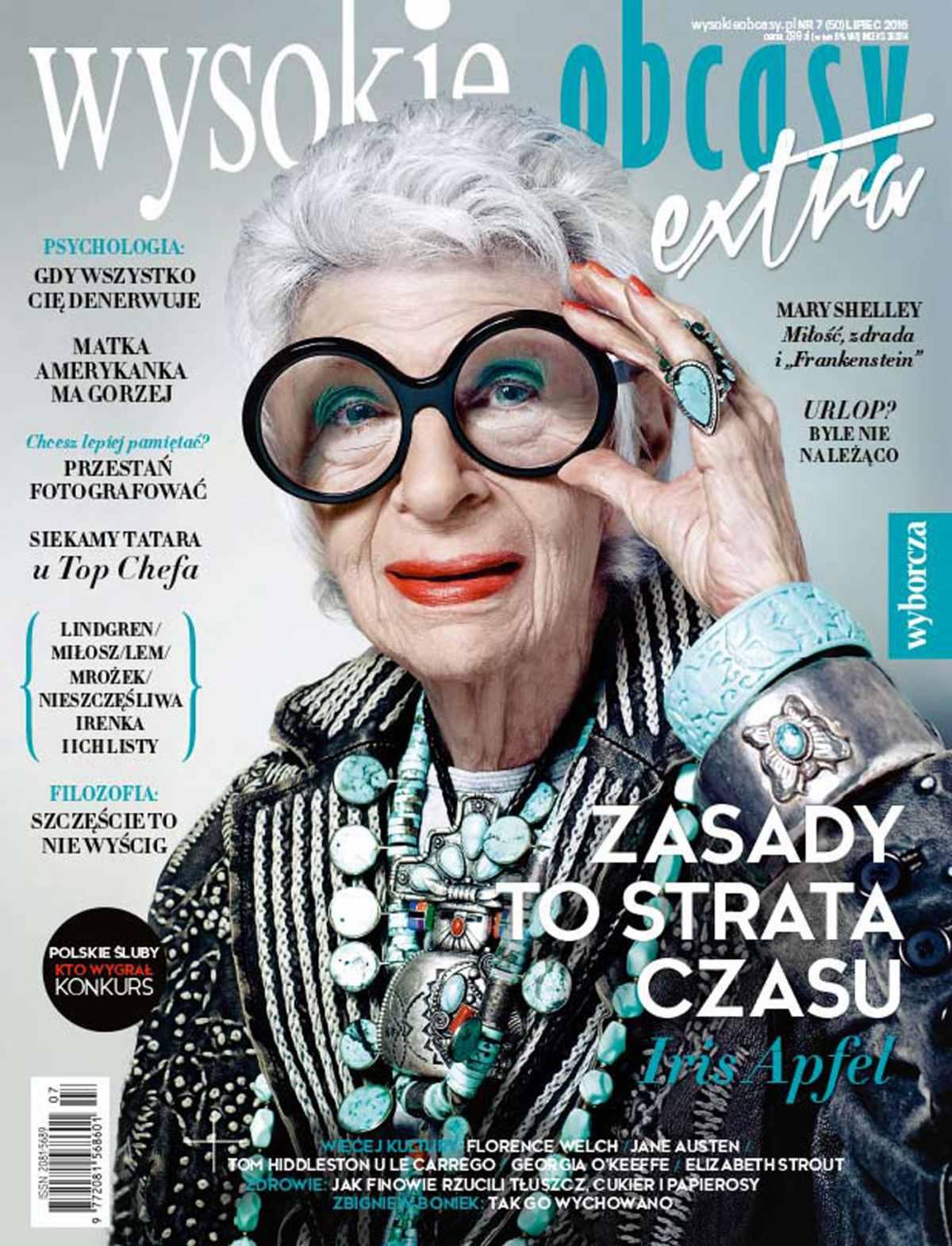 Wysokie Obcasy Extra 7/2016 - Ebook (Książka na Kindle) do pobrania w formacie MOBI