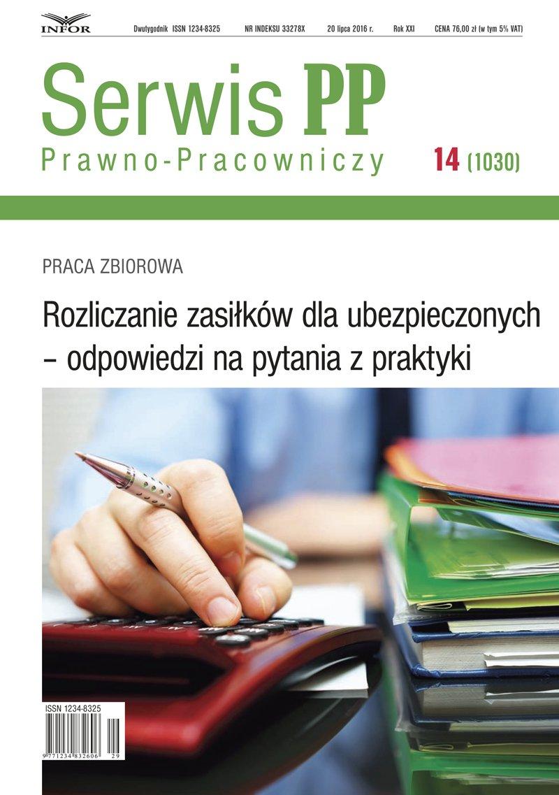 Rozliczanie zasiłków dla ubezpieczonych – odpowiedzi na pytania z praktyki - Ebook (Książka PDF) do pobrania w formacie PDF