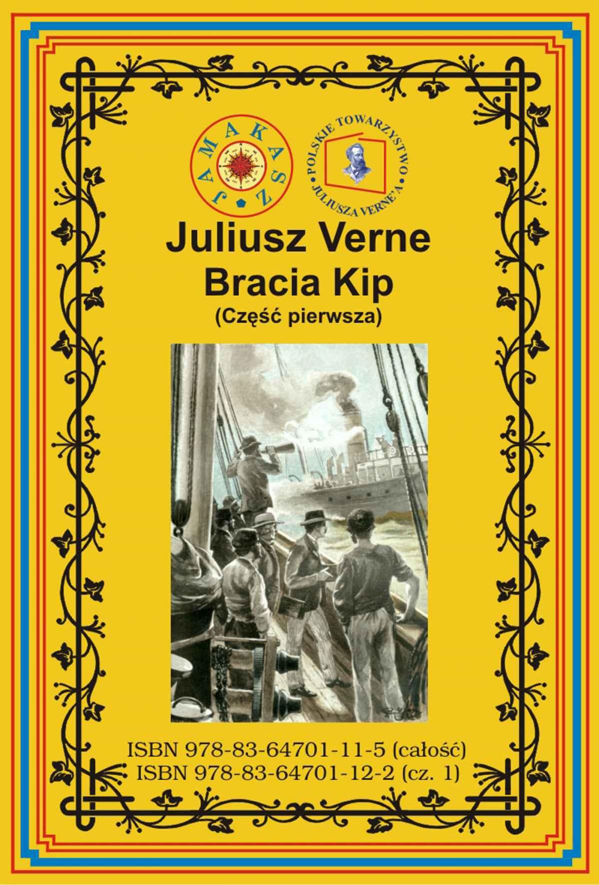 Bracia Kip. Część pierwsza - Ebook (Książka na Kindle) do pobrania w formacie MOBI