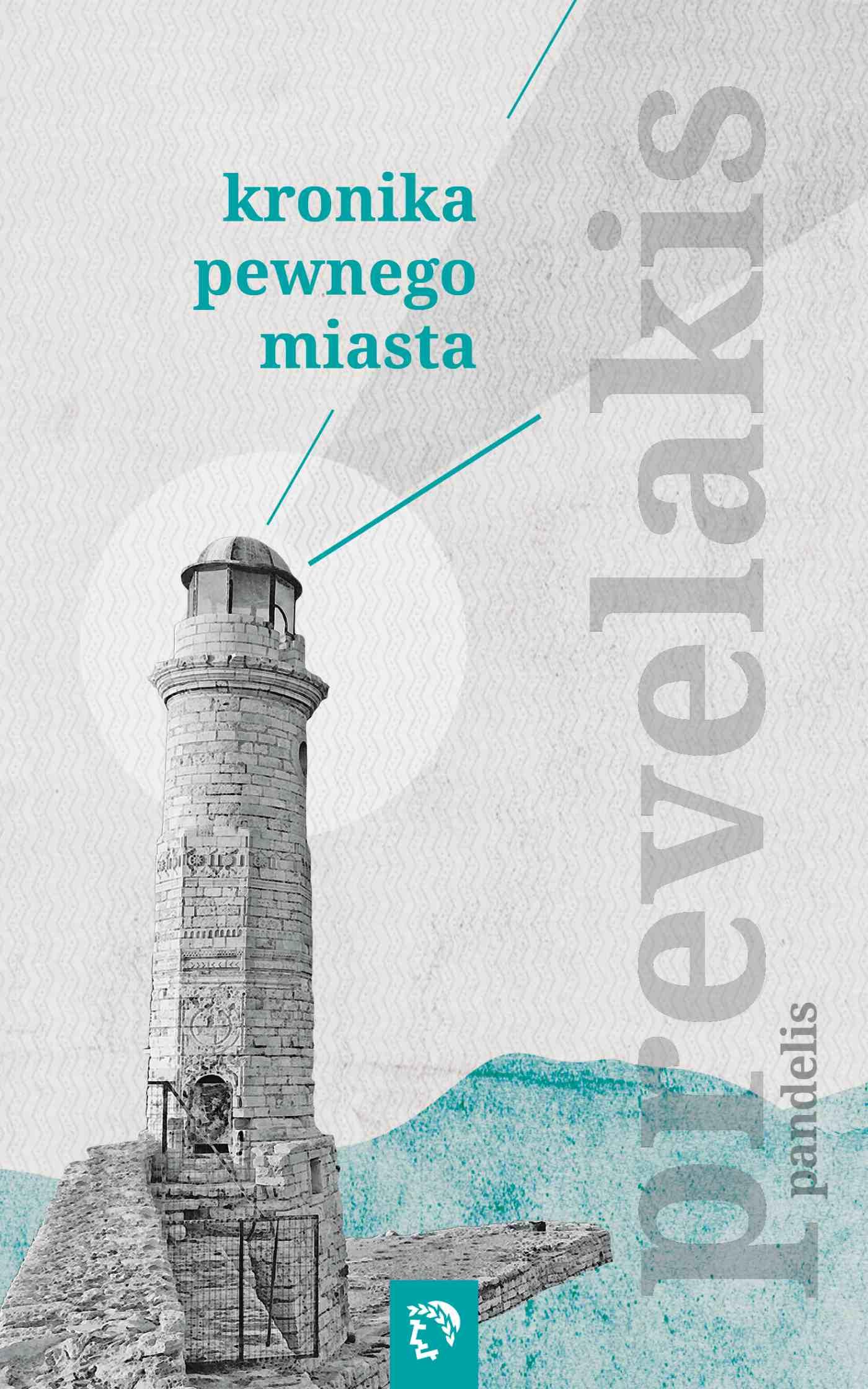 Kronika pewnego miasta - Ebook (Książka EPUB) do pobrania w formacie EPUB