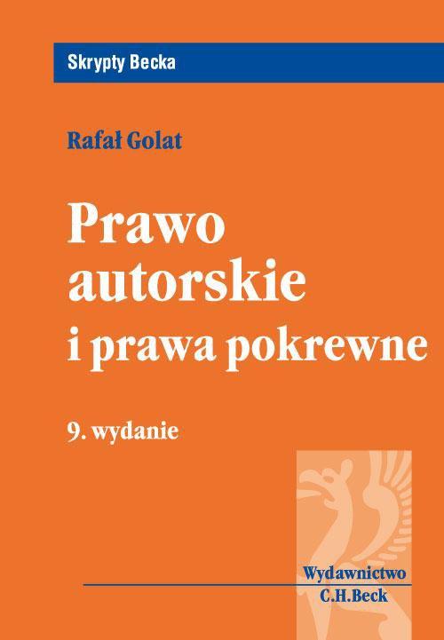 Prawo autorskie i prawa pokrewne. Wydanie 9 - Ebook (Książka PDF) do pobrania w formacie PDF