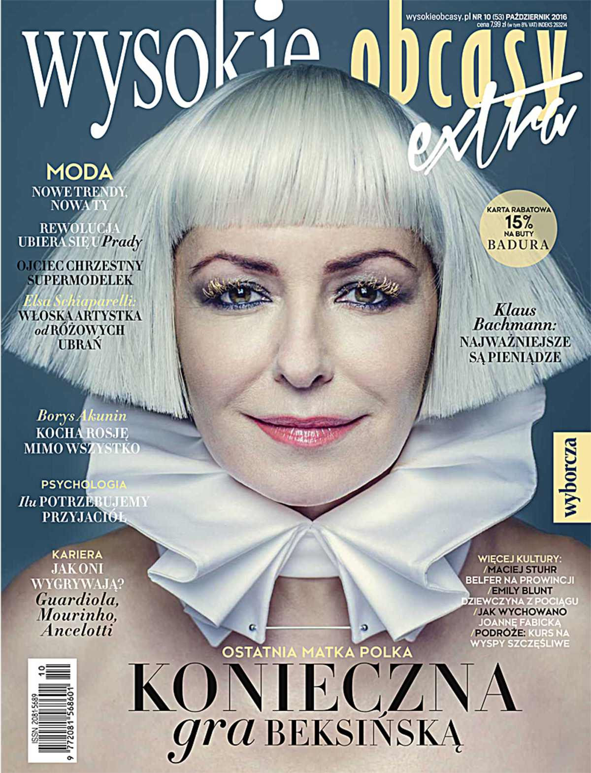 Wysokie Obcasy Extra 10/2016 - Ebook (Książka EPUB) do pobrania w formacie EPUB