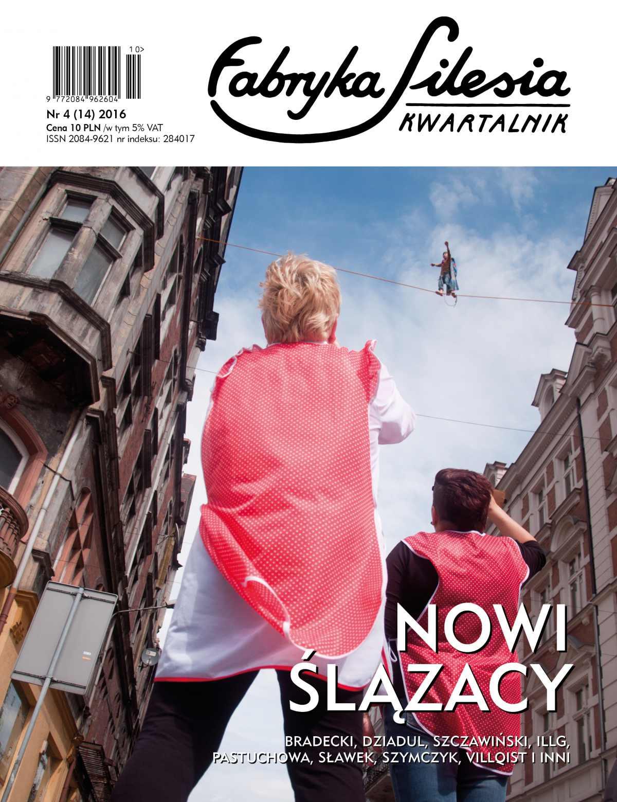 Fabryka Silesia 4(14)/2016 - Ebook (Książka na Kindle) do pobrania w formacie MOBI