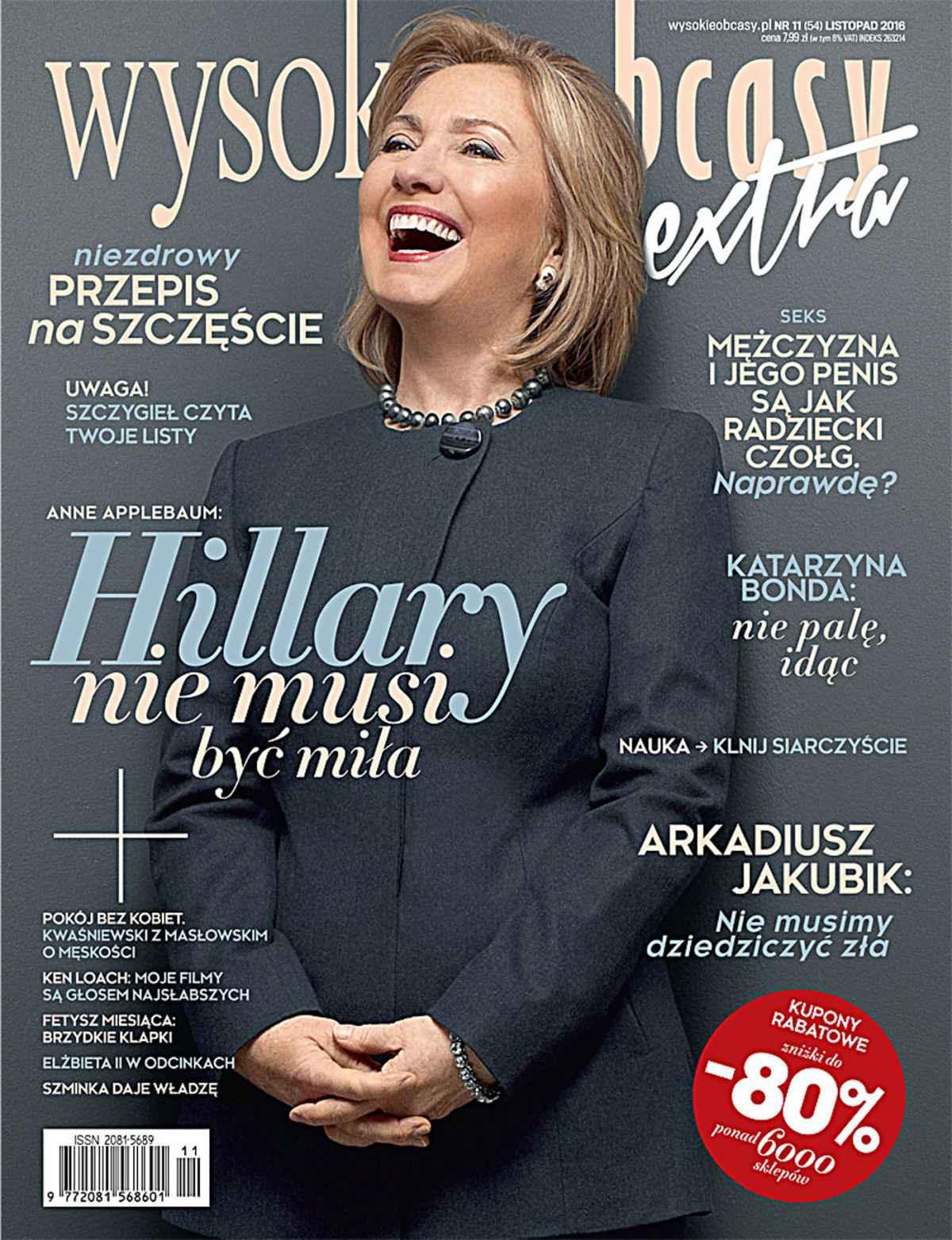Wysokie Obcasy Extra 11/2016 - Ebook (Książka na Kindle) do pobrania w formacie MOBI
