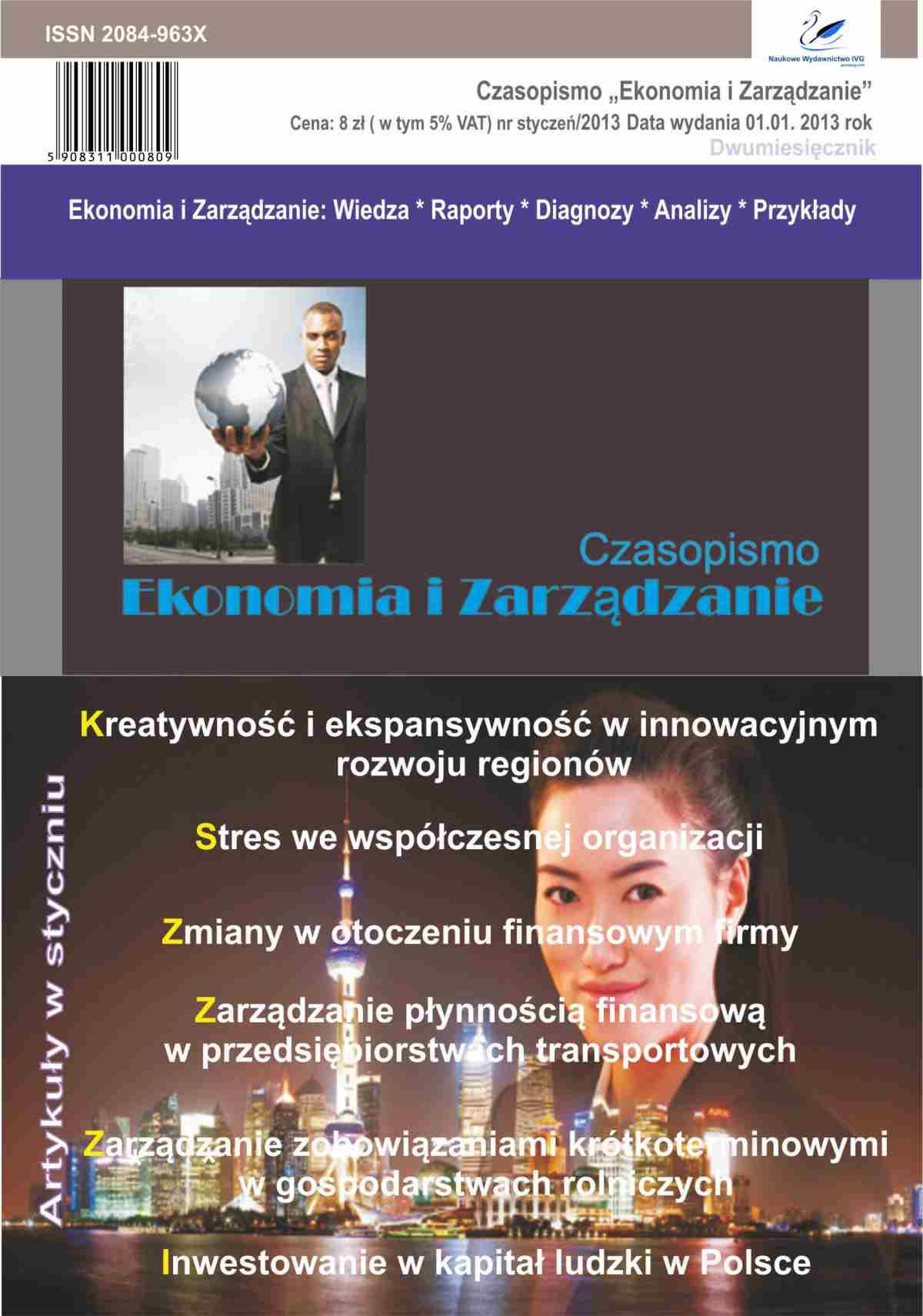Czasopismo Ekonomia i Zarządzanie nr 1 sty 2013 - Ebook (Książka PDF) do pobrania w formacie PDF