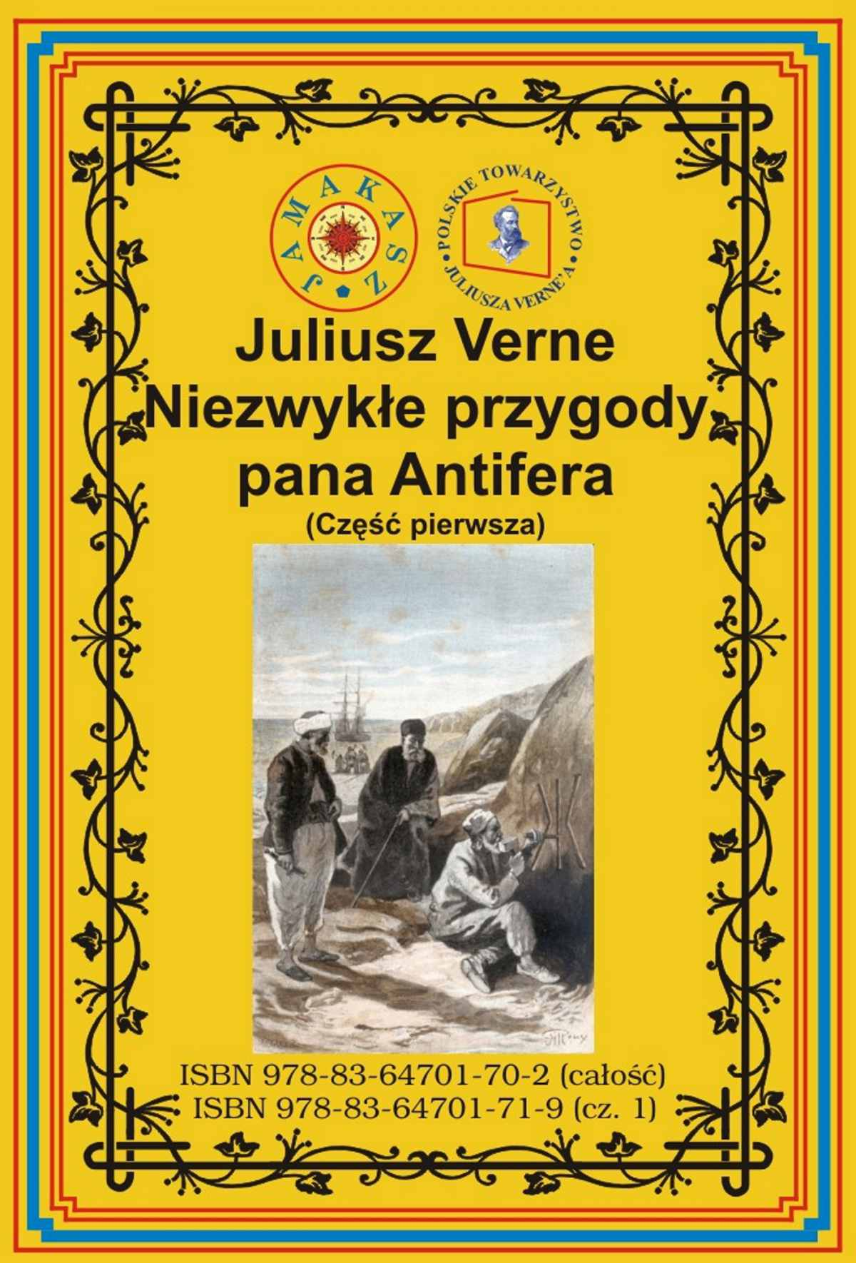 Niezwykłe przygody pana Antifera. Część pierwsza - Ebook (Książka na Kindle) do pobrania w formacie MOBI