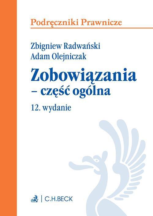 Zobowiązania - część ogólna. Wydanie 12 - Ebook (Książka PDF) do pobrania w formacie PDF