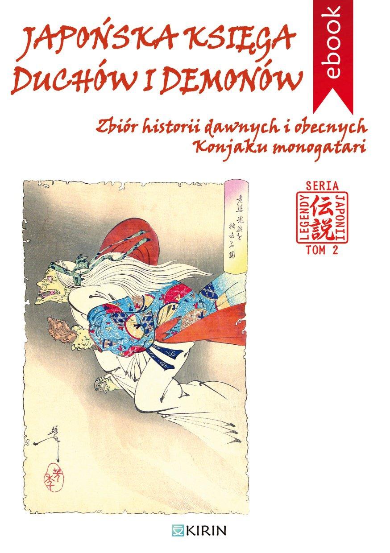 Japońska księga duchów i demonów. Zbiór historii dawnych i obecnych Konjaku monogatari - Ebook (Książka na Kindle) do pobrania w formacie MOBI