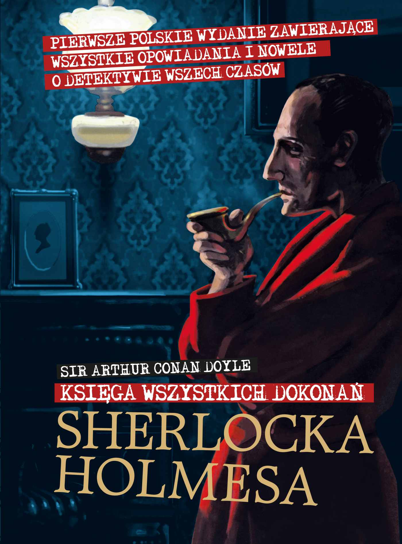 Księga wszystkich dokonań Sherlocka Holmesa - Ebook (Książka na Kindle) do pobrania w formacie MOBI
