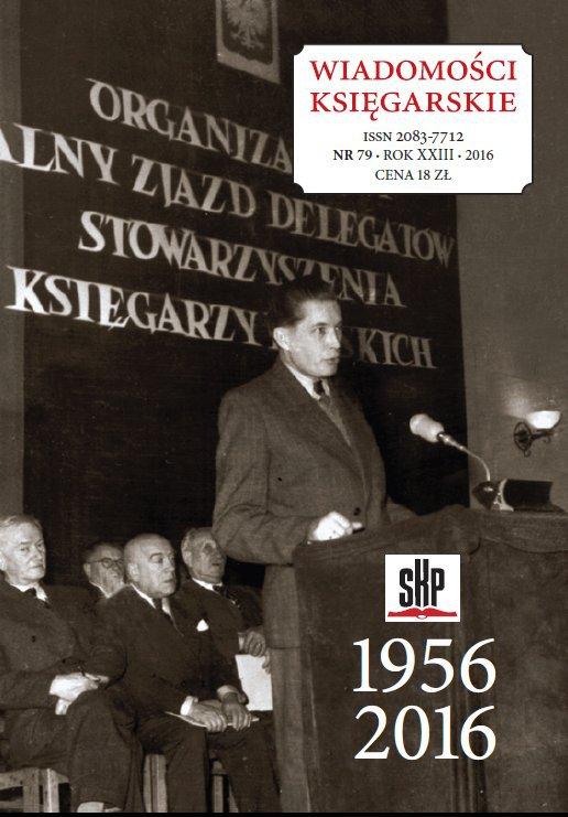 Wiadomości Księgarskie nr 1/2016 (79) - Ebook (Książka PDF) do pobrania w formacie PDF