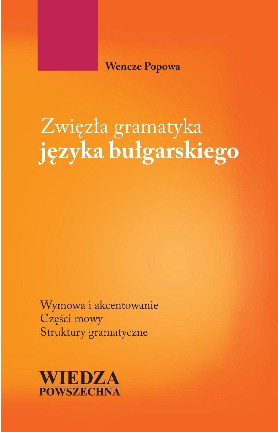 Zwięzła gramatyka języka bułgarskiego - Ebook (Książka PDF) do pobrania w formacie PDF