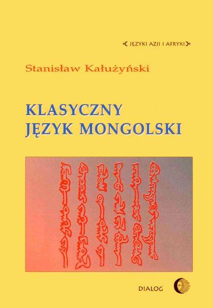 Klasyczny język mongolski - Ebook (Książka PDF) do pobrania w formacie PDF