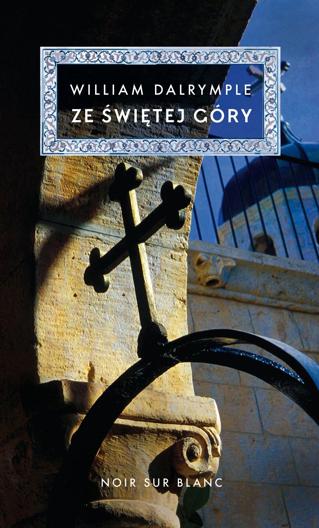 Ze Świętej Góry - Ebook (Książka na Kindle) do pobrania w formacie MOBI